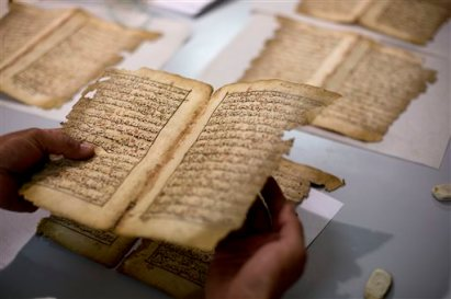 Mideast Jerusalem Mosque Manuscripts